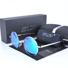 Okulary w Stylu Retro Lenonki